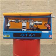 12 Volt Drum Dispensing Unit